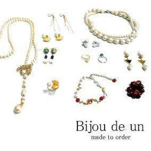 Bijou de un (ビジョード アン)は岡山天満屋7階催事場「ハンドメイドフェスタin岡山」に出展します。